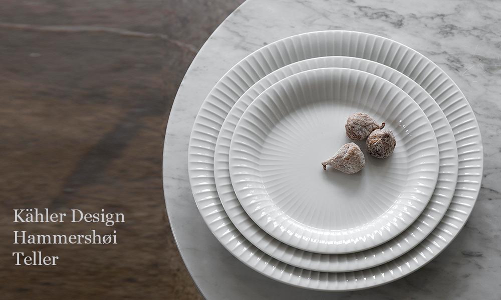 Kähler Design Hammershøi Teller | elbdal.de | Skandinavische ...